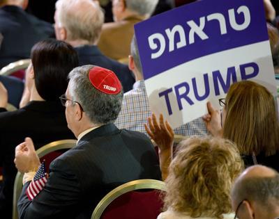 Митинг в поддержку Трампа
